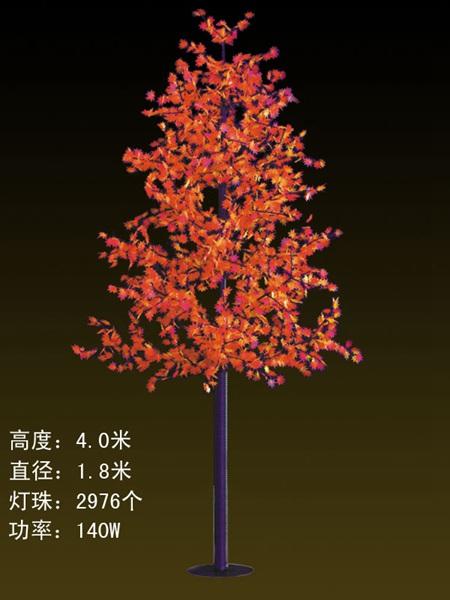 FY-2976deng-4米-140W红枫ye